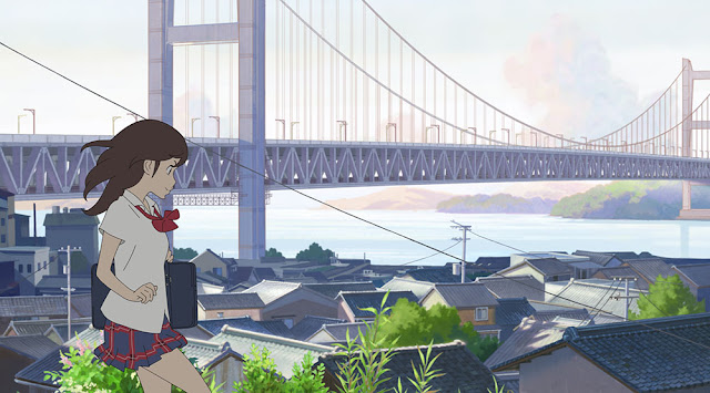 napping princess kokone anime still