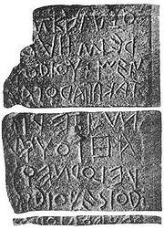 Lapis Niger, inscrição da pedra do altar
