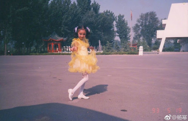 Yang Mi kid picture