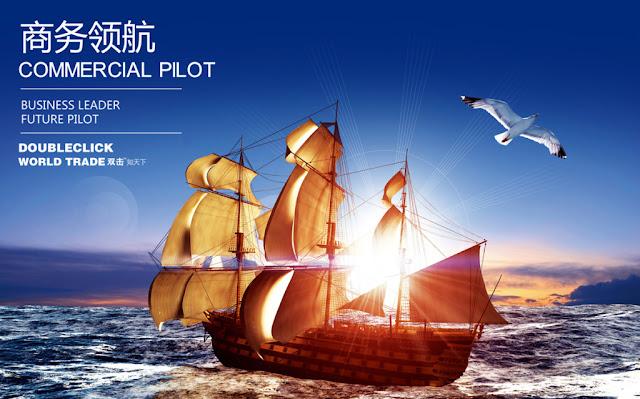 Vector Thuyền Buồm