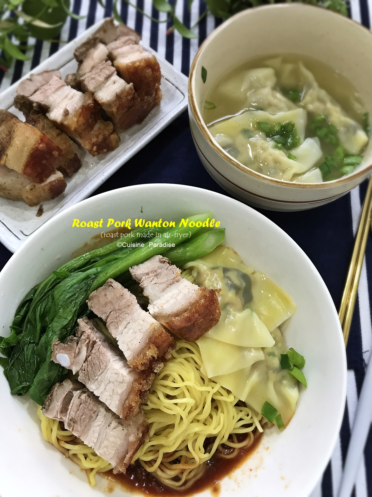 Cuisine paradise singapore food blog recipes reviews and travel recipes videos homemade roast pork belly wanton noodle forumfinder Images