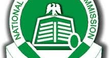 July Library - Nuc Recruiting Recruitment 2016 National Universities Commission Martins Vacancy