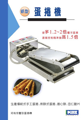 egg roll cookie biscuit waffle rolls machine