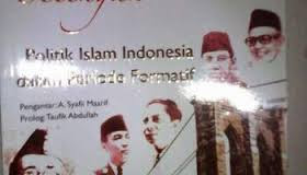Partai Politik Islam