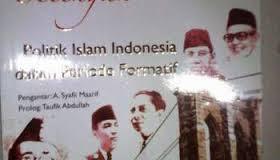 Peran Partai Politik Islam Dalam Pendidikan Islam di Indonesia Masa Reformasi