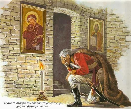 Αποτέλεσμα εικόνας για κολοκοτρωνησ προσευχομενοσ