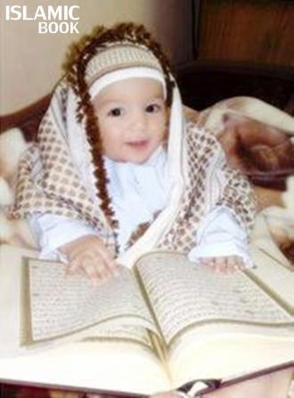 Cute Babies Hd Wallpapers For Mobile Free Download Cute Islamic Babies Pictures Free Islamic Wallpapers