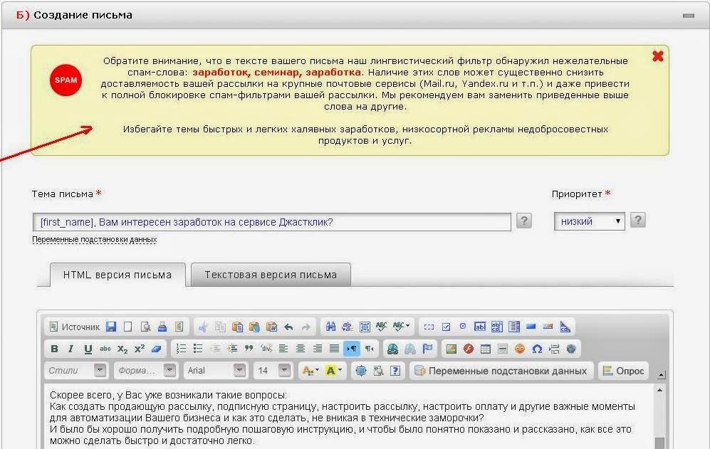 http://www.iozarabotke.ru/2014/07/smartresponder-preduprezhdaet.html