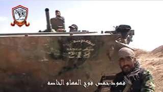 ΒΜΡ της οργάνωσης «Λεοπαρδάλεις της Homs»