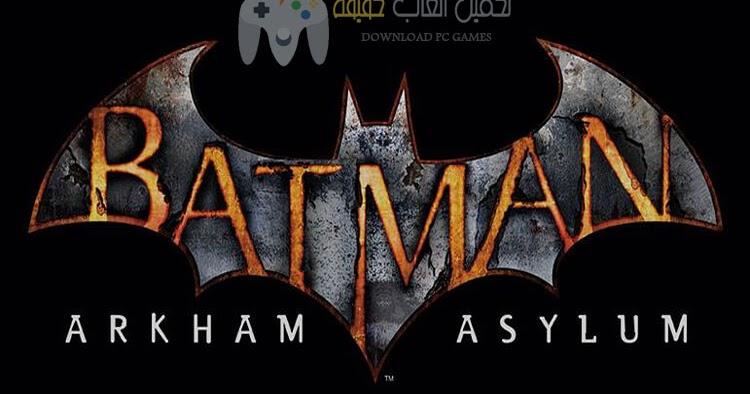 تحميل لعبة batman arkham asylum بحجم صغير