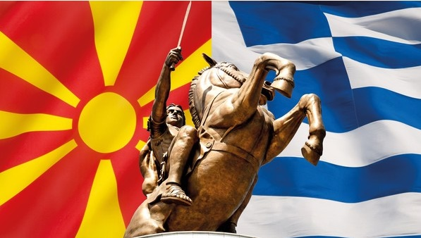 """Μυστικές διεργασίες για κλείσιμο του """"Μακεδονικού"""" εν όψει Ουάσιγκτον"""