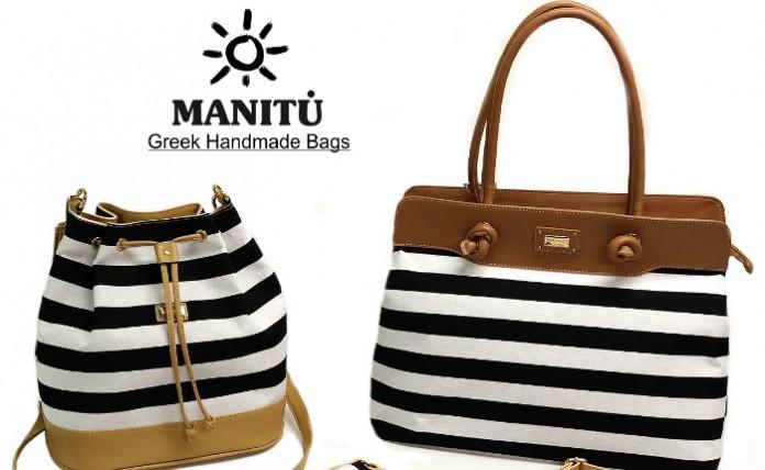 MANITU  Γυναικείες χειροποίητες τσάντες ελληνικής κατασκευής ... 28f13af07fa