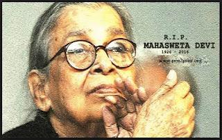 Exploring Marginalization in Maheswata Devi's Dhouli