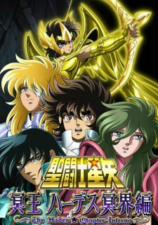 Saint Seiya- The Hades Chapter - Inferno