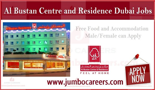 Recent job openings in Dubai, Details of latest Al Bustan Centre and Residence  jobs,