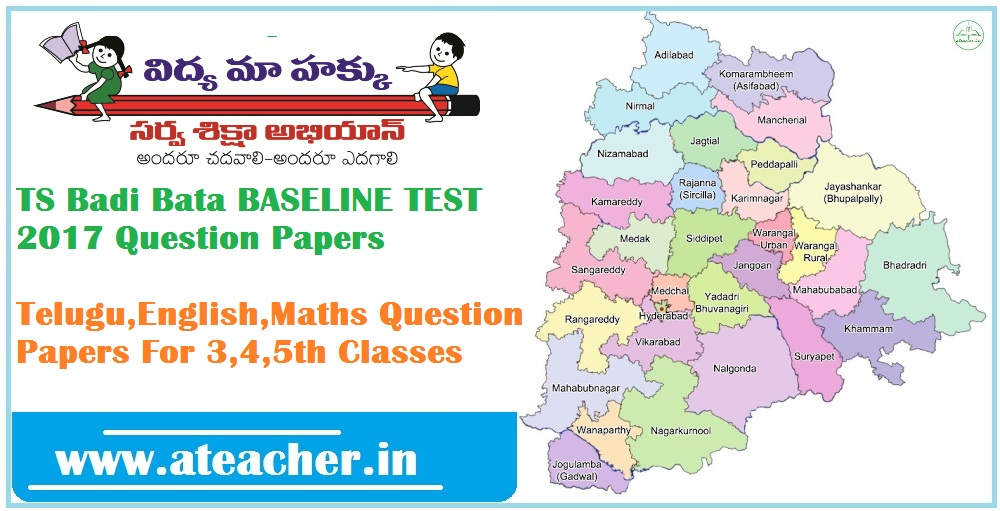 TS Badi Bata BASELINE TEST 2017 Question Papers | Telugu,English,Maths Question Papers For 3,4,5th Classes