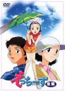 Ecchies Episode 1 English Subbed