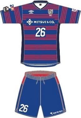 FC東京U-23 2018 ユニフォーム-ホーム