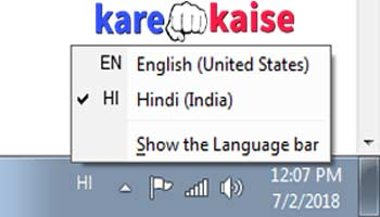 hindi-typing-change-kare