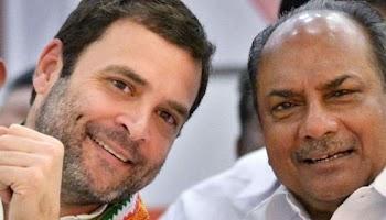 Loksabha Elections : राहुल गांधी अमेठी के साथ वायनाड से चुनाव लड़ेंगे