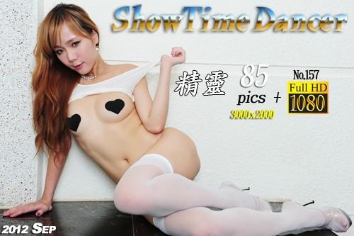 QWQSHOW_ShowTimeDancer_No.157 XipQSHOc ShowTimeDancer No.157 03250