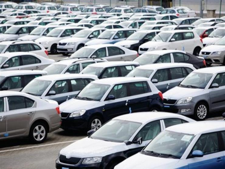الإفراج عن سيارات أوروبية بقيمة 4 مليارات جنيه بالإسكندرية