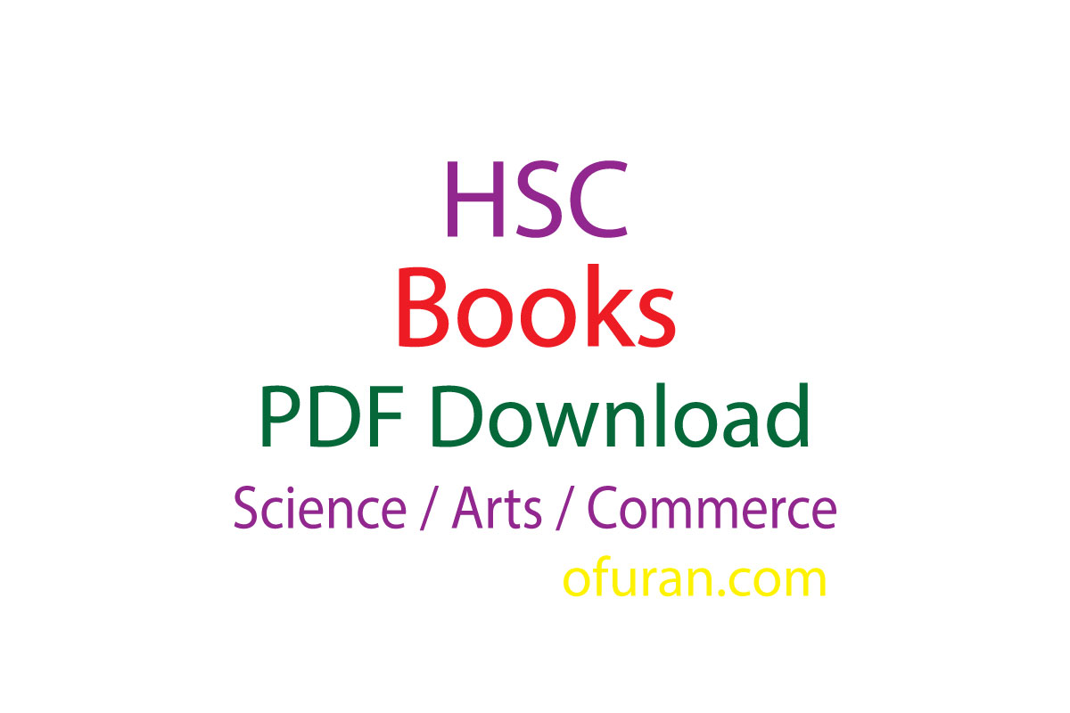 Hsc Math Books Pdf