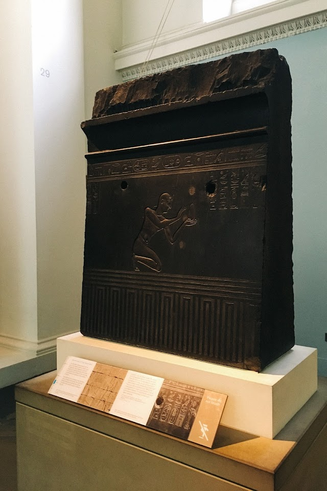 ネクタネボ1世の石板(Screen slab of King NectaneboⅠ)