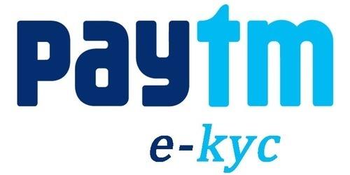 Paytm images