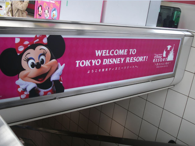 Tokyo Disneyland Train Station in Japan