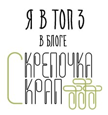 ТОП-3 за расписание уроков