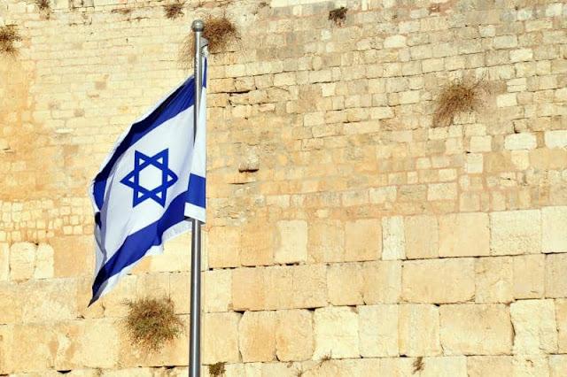 Israel no Novo Testamento