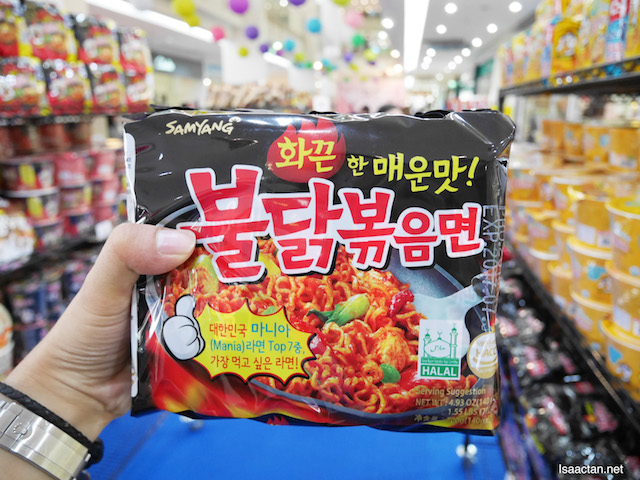 Flame ON! from Samyang