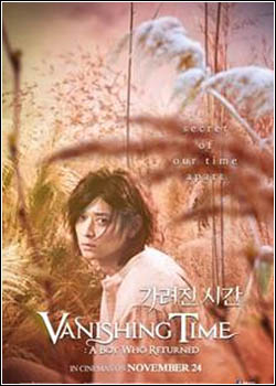 baixar capa Vanishing Time: A Boy Who Returned   Legendado