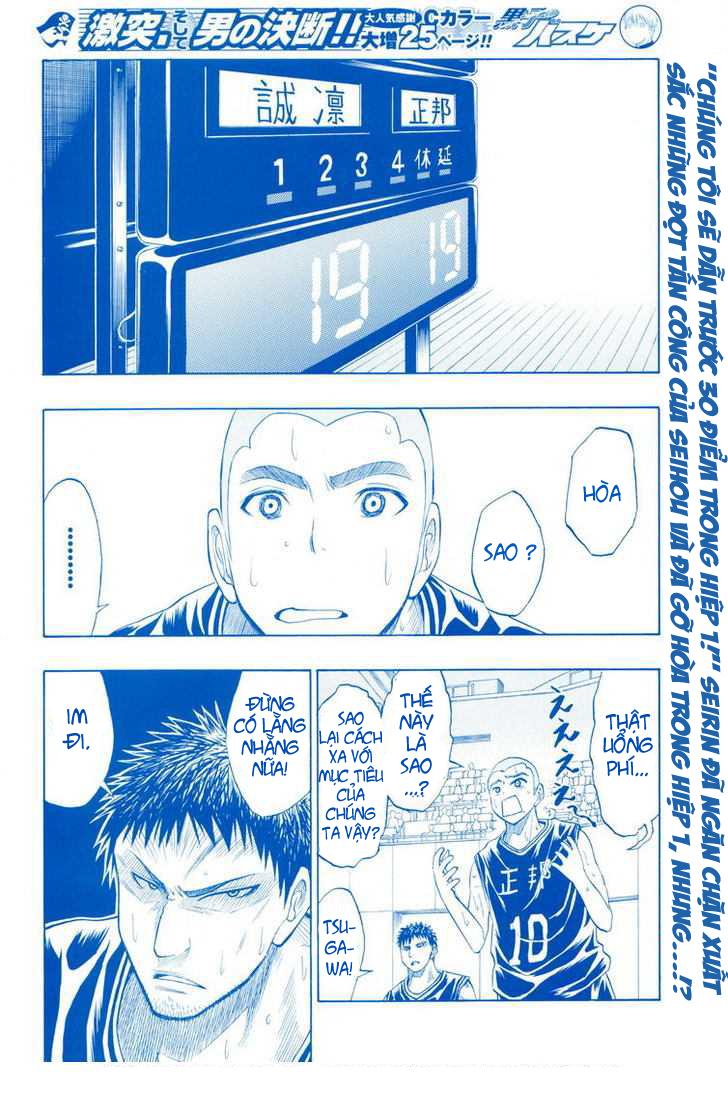 Kuroko No Basket chap 022 trang 3