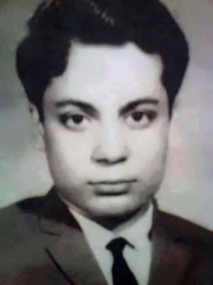 Young Nawaz Sharif
