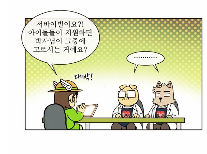 naver webtoon english