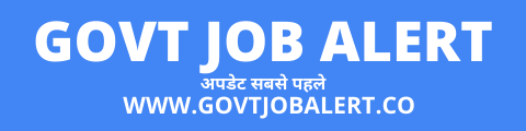 GovtJobAlert - Govt Jobs 2020, Govt Job Alert, Ind Govt Jobs, Freejobalert, Employment news