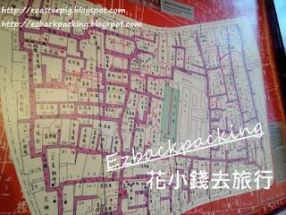 九龍城寨地圖