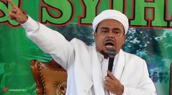 Habib Rizieq Dilaporkan Ke Polisi Oleh Jimaf Atas Penghasutan Logo Palu Arit Pada Uang Baru