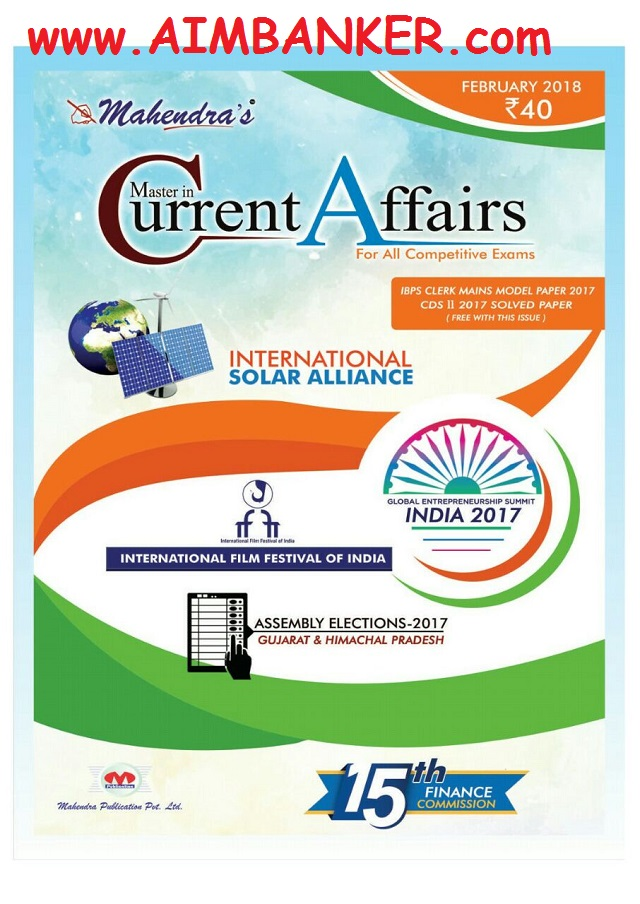 Mahendras current affairs mica february 2018 pdf january 2017 we understand your need so we come with more and more books in pdf for you today we are here with mahendras mica february 2018 january 2017 for fandeluxe Choice Image