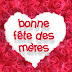 Mother's Day Wishes in French 2016 Images