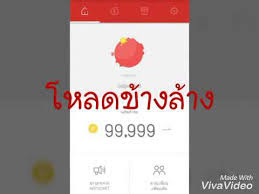 adpocket Apk For Android