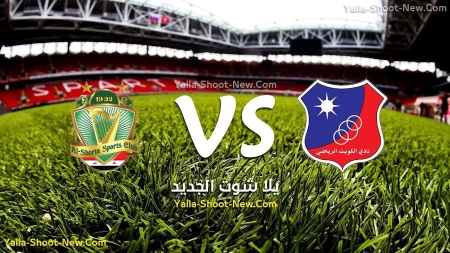 نادي الكويت يحقق فوز كبير في ذهاب دور ال 32 من البطولة العربية للأندية على فريق الشرطة بثلاث اهداف