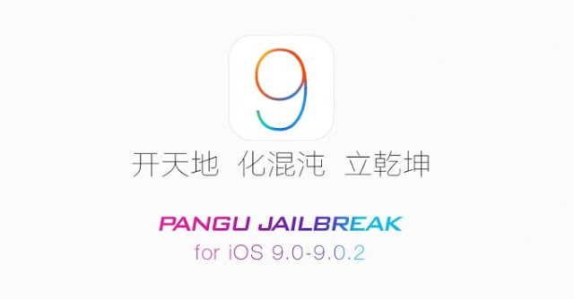 Jailbreak iOS 9: Pangu 1.1 enhances several elements
