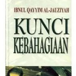 Al Bidayah Wan Nihayah Ebook