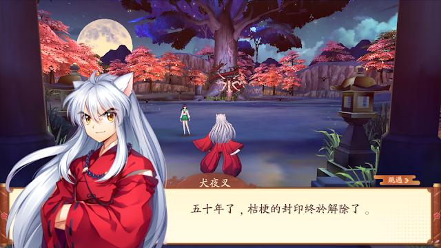 Review Lengkap Game Inusyaha Battle Of Naraku