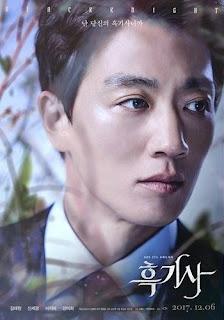 Drama Korea Black Knight (2018)
