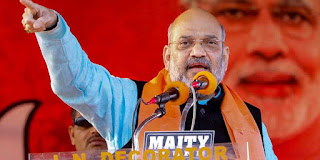 article-370-ends-if-the-bjp-government-is-formed-shah