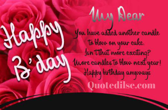 happy birthday hubby quotes in english